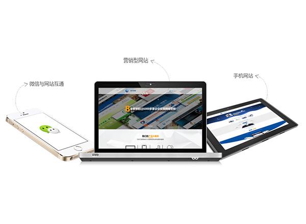 东莞网站建设包括哪些内容要随?