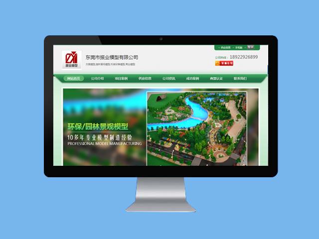 东莞园林模型-网络营销外包